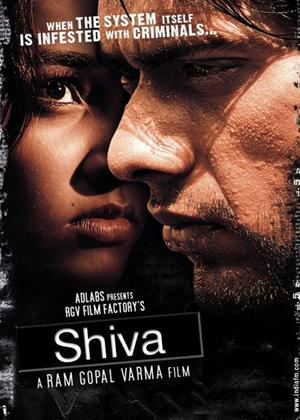 Rent Shiva Online DVD Rental