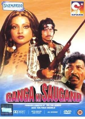 Rent Ganga Ki Saugand Online DVD Rental