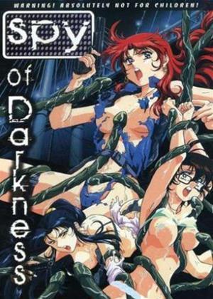 Rent Spy of Darkness Online DVD Rental