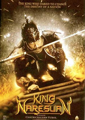 Legend of King Naresuan: Hostage of Hongsawadi Online DVD Rental