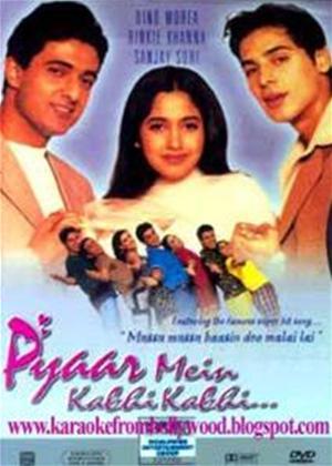 Rent Pyaar Mein Kabhi Kabhi Online DVD Rental