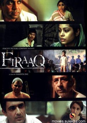 Rent Firaaq Online DVD Rental