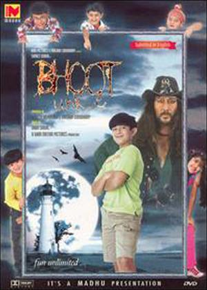 Bhoot Unkle Online DVD Rental