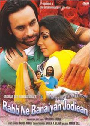 Rent Rabb Ne Banaiyan Jodiean Online DVD Rental