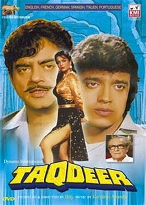 Taqdeer Online DVD Rental