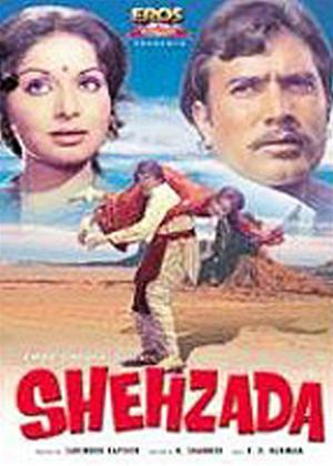 Shehzada Online DVD Rental