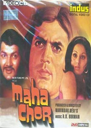 Rent Maha Chor Online DVD Rental