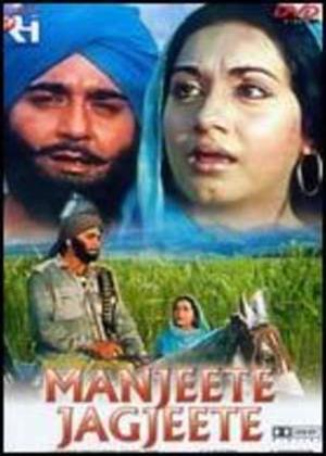Manjeete Jagjeet Online DVD Rental