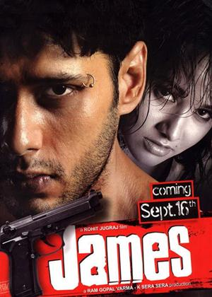 James Online DVD Rental