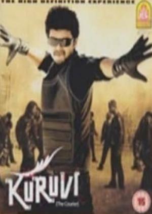 Kuruvi Online DVD Rental