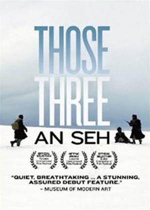Rent Those Three (aka An seh) Online DVD Rental