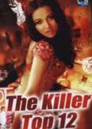 The Killer Top 12 Online DVD Rental