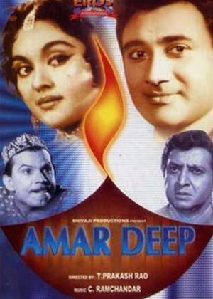 Rent Amar Deep Online DVD Rental