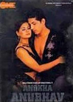 Anokha Anubhav Online DVD Rental