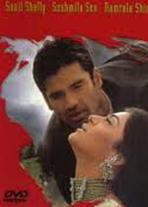 Aaghaaz Online DVD Rental