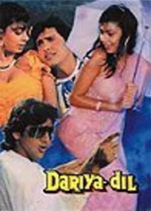 Dariya Dil Online DVD Rental