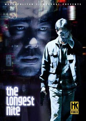 The Longest Nite Online DVD Rental