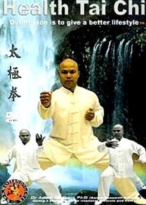 Health Tai Chi Online DVD Rental
