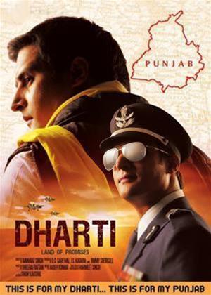 Dharti Online DVD Rental