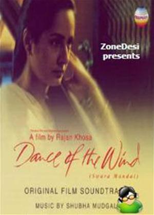 Rent Dance of the Wind Online DVD Rental