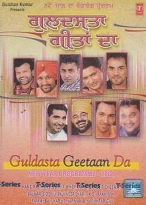 Rent Guldasta Geetaan Da Online DVD Rental