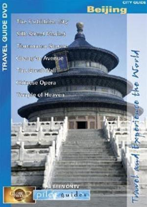 Rent City Guide: Beijing Online DVD Rental
