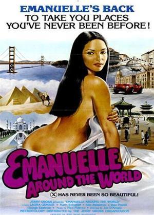Rent Confessions of Emanuelle Online DVD Rental