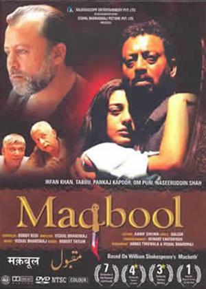 Maqbool Online DVD Rental