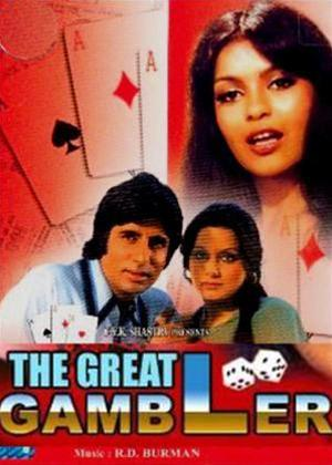 Rent The Great Gambler Online DVD Rental