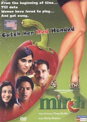 Mirch Online DVD Rental