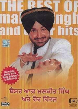 Rent The Best of Malkit Singh and Other Hits Online DVD Rental