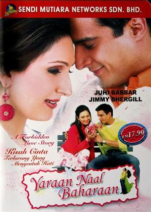 Yaraan Naal Baharaan Online DVD Rental
