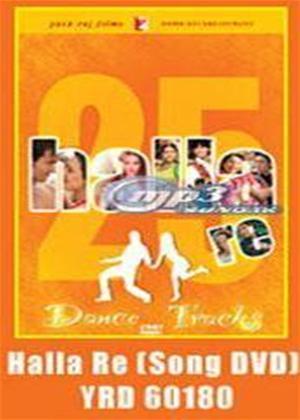 Rent Halla Re: Dance Tracks Online DVD Rental