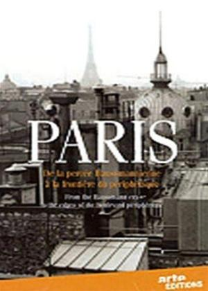 Rent Paris Online DVD Rental