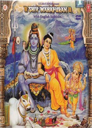 Rent Shiv Mahapuran Online DVD Rental