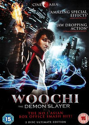 Woochi: The Demon Slayer Online DVD Rental