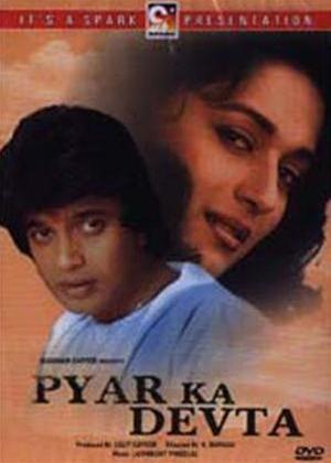 Pyar Ka Devta Online DVD Rental