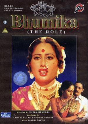 Rent Bhumika: The Role Online DVD Rental