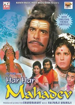 Rent Har Har Mahadev Online DVD Rental
