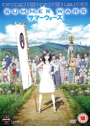 Summer Wars Online DVD Rental