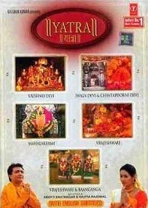 Yatra: Ujjain Online DVD Rental