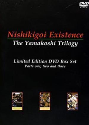 Rent Nishikigoi Existance: The Yamakoshi Trilogy Online DVD Rental
