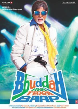 Bbuddah Hoga Terra Baab Online DVD Rental