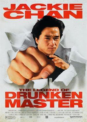 Rent The Legend of Drunken Master (aka Jui kuen II) Online DVD Rental