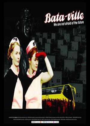 Rent Bata: Ville Online DVD Rental
