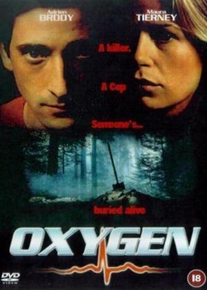 Oxygen Online DVD Rental