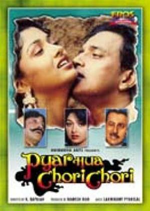 Pyar Hua Chori Chori Online DVD Rental