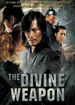 Rent The Divine Weapon (aka Shin Ge Jeon) Online DVD Rental