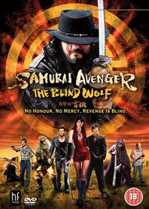 Rent Samurai Avenger: The Blind Wolf Online DVD Rental