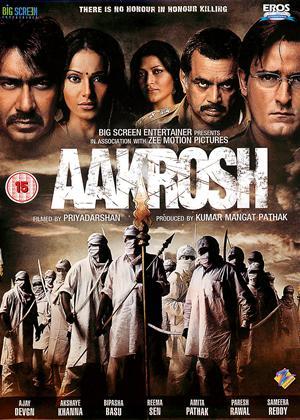 Aakrosh Online DVD Rental